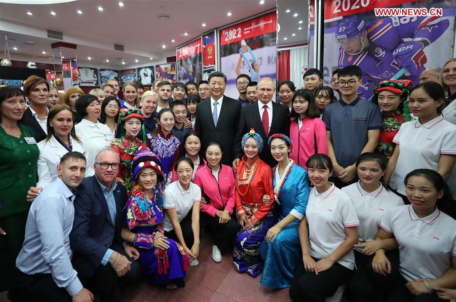 Xi et Poutine appellent à promouvoir l'amitié entre les jeunes de Chine et de Russie.jpg