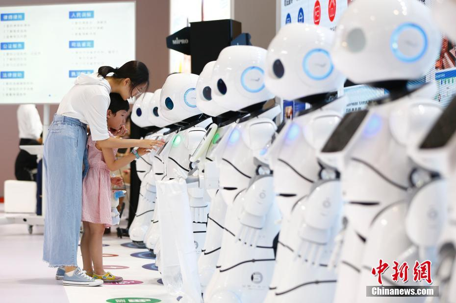 Ouverture de la World Robot Conference 2018 à Beijing 1.jpg